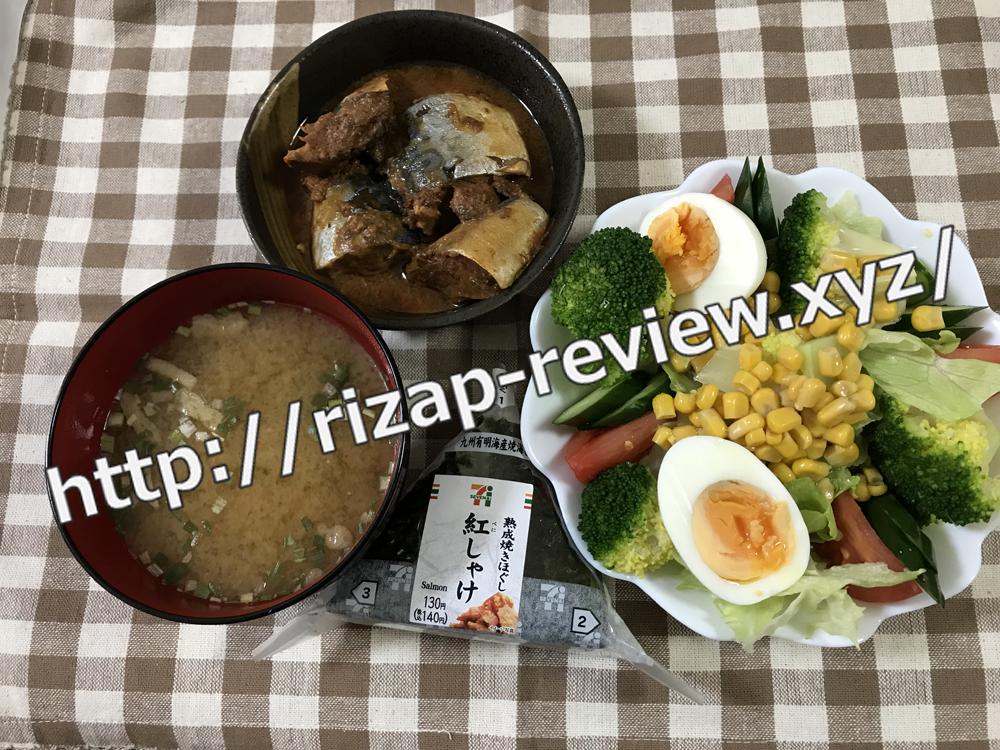 2019.1.19(土)ライザップ流の昼食